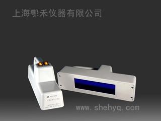 ZF-5型手提式紫外分析儀